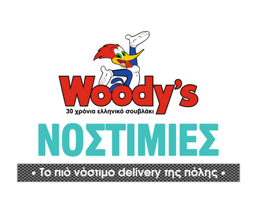 woodys-no-photo